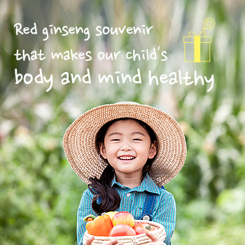 Red ginseng souvenir that makes our child's body and mind healthy